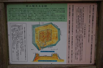 aduchijou 10-0308.JPG