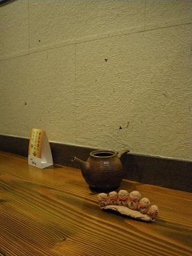amidasoba 11-0104.JPG