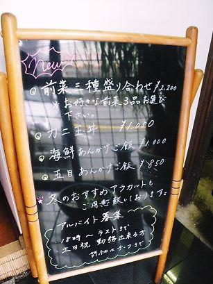 aogiri 10-0102.JPG