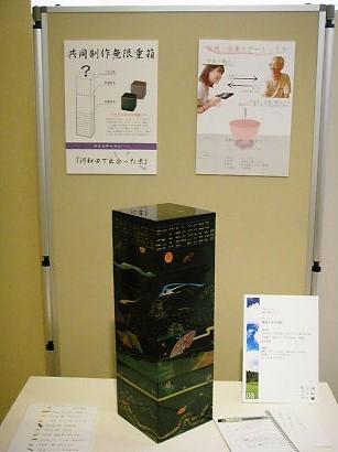 artcamp 08-001.JPG