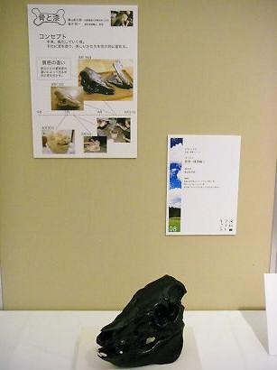 artcamp 08-002.JPG