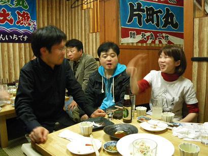 asaba 10-0412.JPG