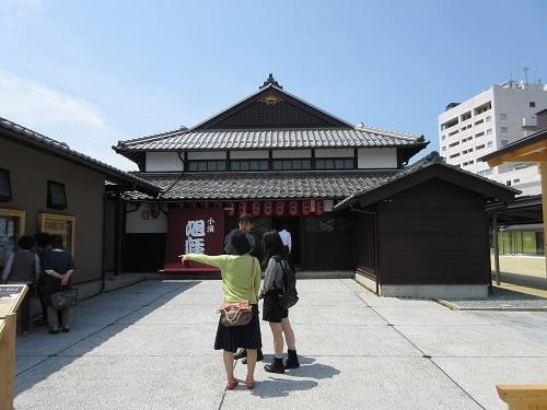 asahiza  (1).JPG
