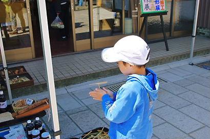 asaichi 10-0408.JPG