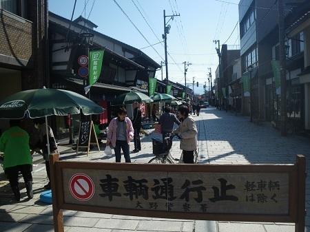 asaichi 14-03 (11).JPG