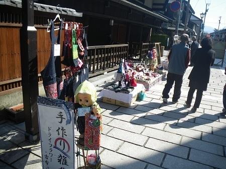asaichi 14-03 (14).JPG