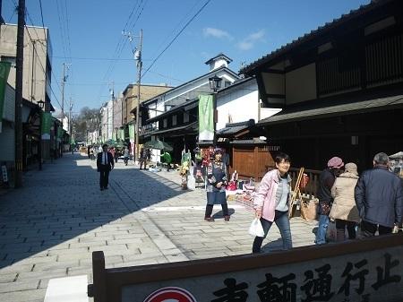 asaichi 14-03 (17).JPG