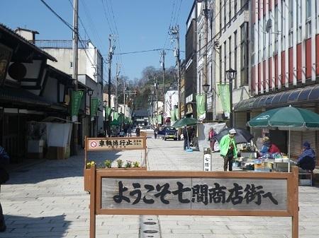 asaichi 14-03 (20).JPG