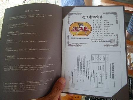 barbekyu- 13-07 (23).JPG
