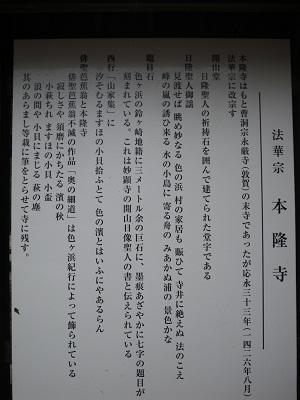 bashou 11-0904.JPG