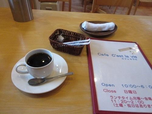 cafe celavi  (4).JPG