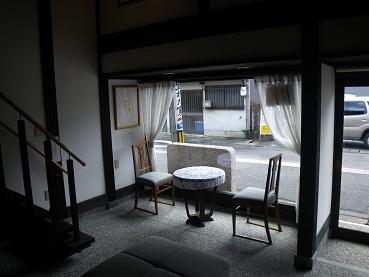 chihiro 11-0306.JPG