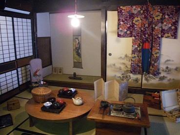 chihiro 11-0307.JPG