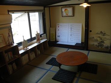 chihiro 11-0314.JPG
