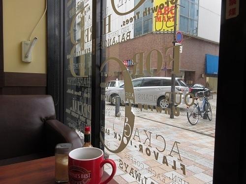 coffee  (2).JPG