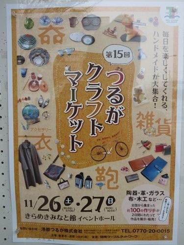 craftmarket  (1).JPG