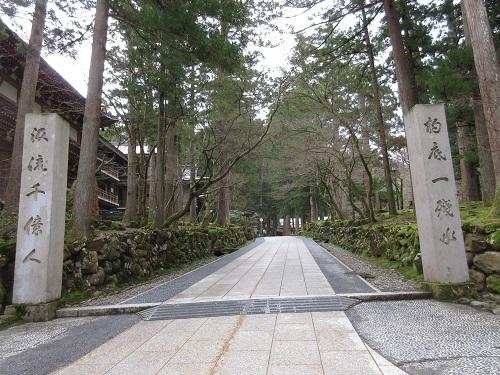 eiheiji  (2).JPG
