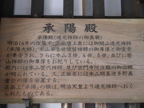 eiheiji  (35).JPG