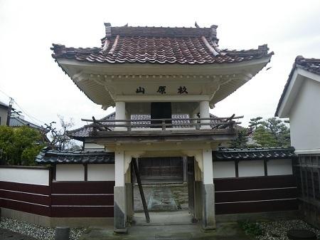 eishouji 14-03 (4).JPG