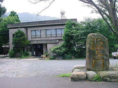 genyomon 08-000.JPG