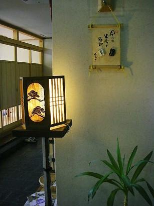 genyomon 08-004.JPG