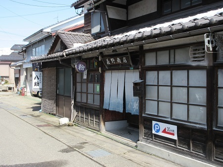 hachisuke 15-0220 (2).JPG