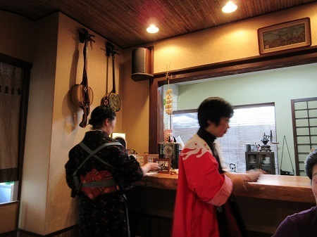 hachisuke 15-0220 (4).JPG