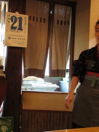 hachisuke 15-0220 (7).JPG