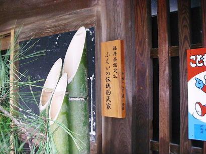 hatakeyama 07-001.JPG
