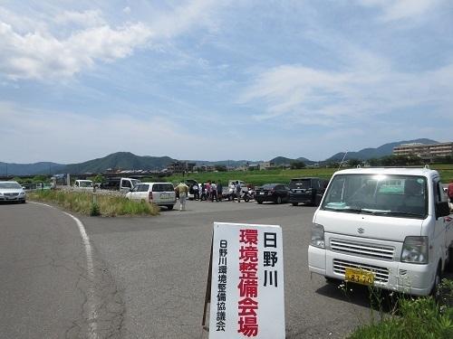 hinogawakusakari  (9).JPG