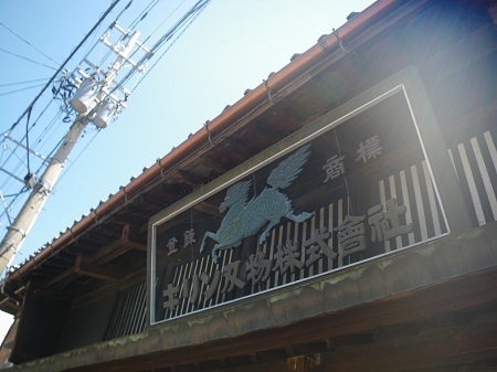 hokkokukaidou 12-08.JPG