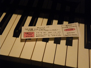horikawahitomi 10-1002.JPG