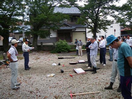 hujikurayama 09-800.JPG