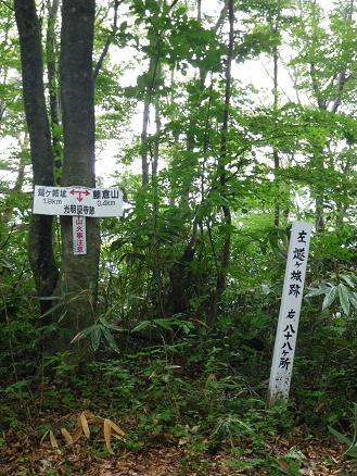 hujikurayama 09-810.JPG