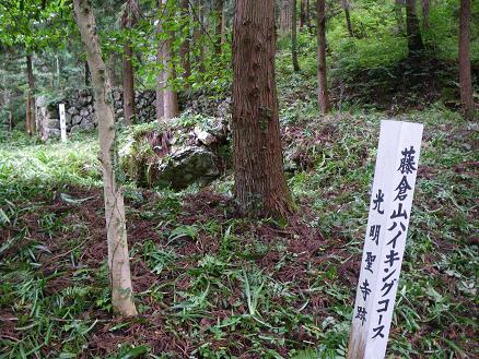 hujikurayama 09-814.JPG
