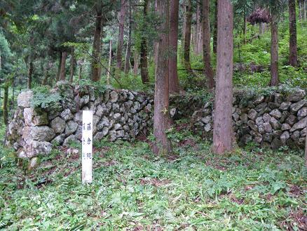 hujikurayama 09-815.JPG