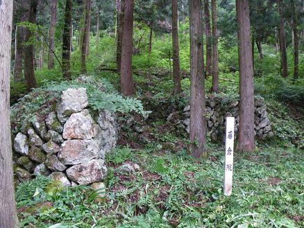 hujikurayama 09-816.JPG
