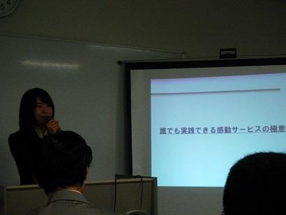 hukuibenncha- 10-0503.JPG