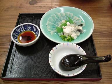 hukutoku 04.JPG