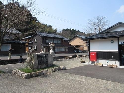 hunakawa  (10).JPG
