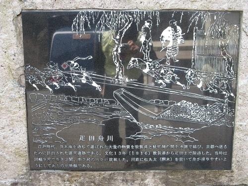 hunakawa  (9).JPG
