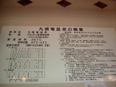 hurea-ruizumi 04.JPG