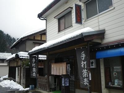 hurusato 12-01 (11).JPG