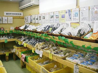 hyakushou 08-002.JPG