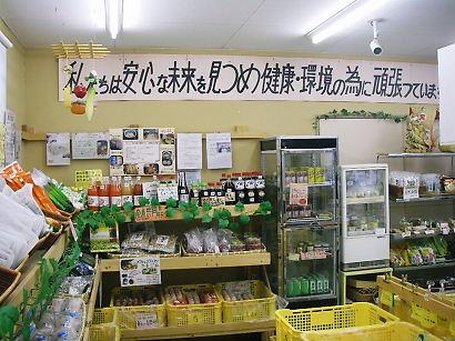 hyakushou 08-003.JPG
