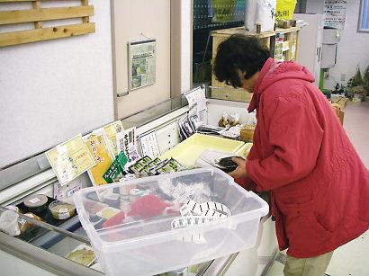 hyakushou 08-004.JPG
