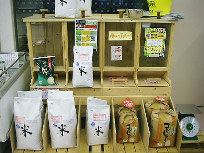 hyakushou 08-005.JPG