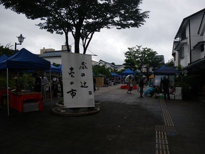 ichinoichi 10-0701.JPG