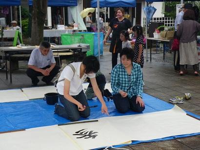 ichinoichi 10-0710.JPG