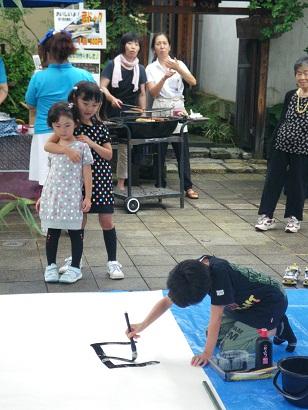 ichinoichi 10-0713.JPG